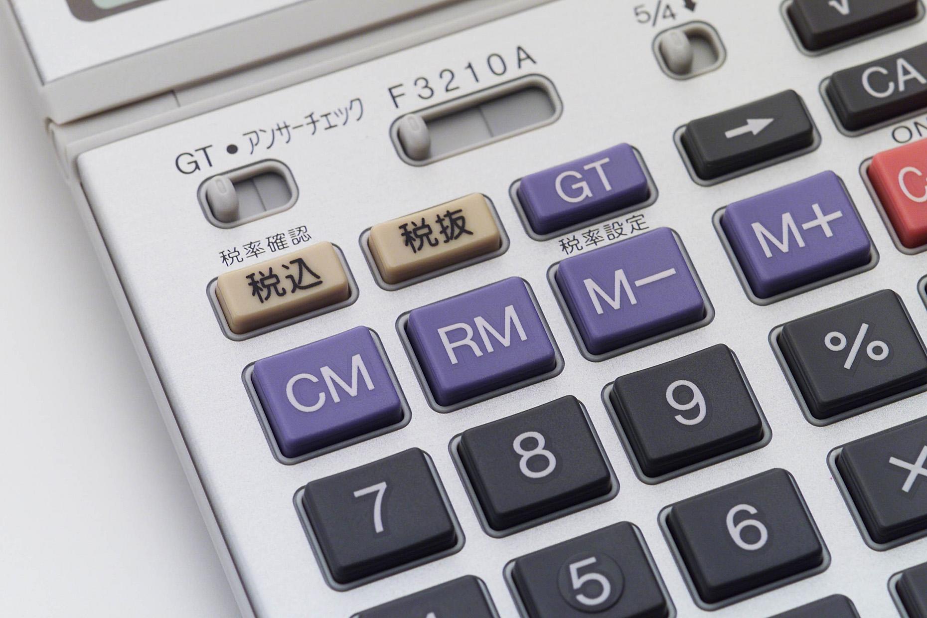 海外航空券の諸費用と消費税区分